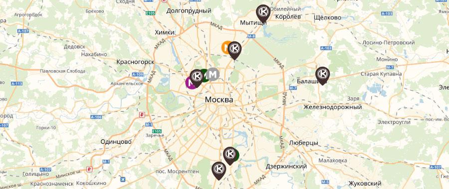 """Магазины """"Каляев"""" в Москве"""