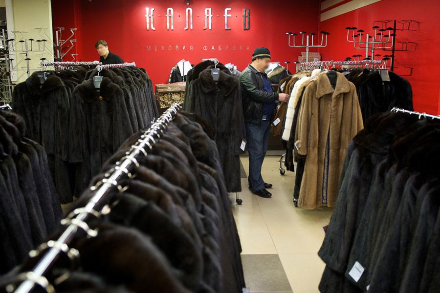 """Магазин меховых изделий """"Каляев"""""""