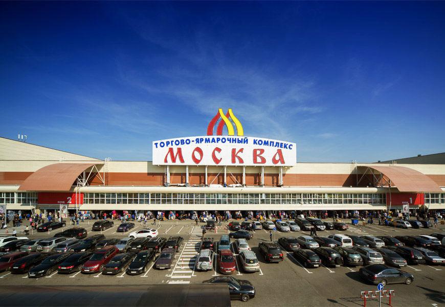 Главный вход в ТЯК Москва в Люблино