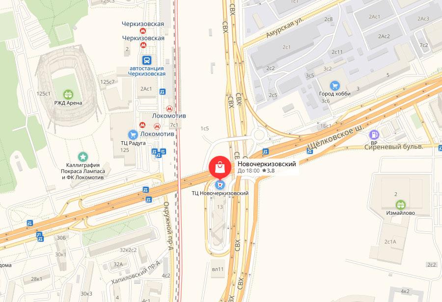 """Расположение ТЦ """"Новочеркизовский"""" на карте (схема проезда)"""