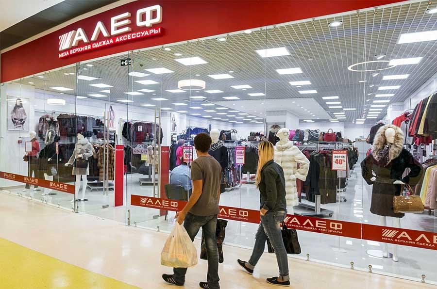 """Вход в магазин """"Алеф"""" в торговом центре"""