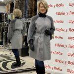 """Кашемировое пальто серого цвета с рукавами из норки и воротником """"Шанель"""""""