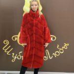 Красная норковая шуба из канадского меха «Кимоно» с воротником стойка