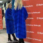 Синея норковая шуба из канадского меха «Кимоно» с английским воротном