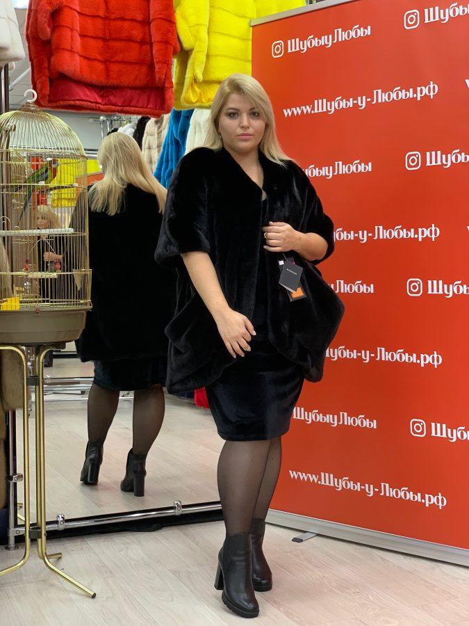Черная норковая шуба «Леди Гага» из канадского меха