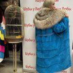 Голубая норковая шуба из канадского меха с капюшоном из рыси